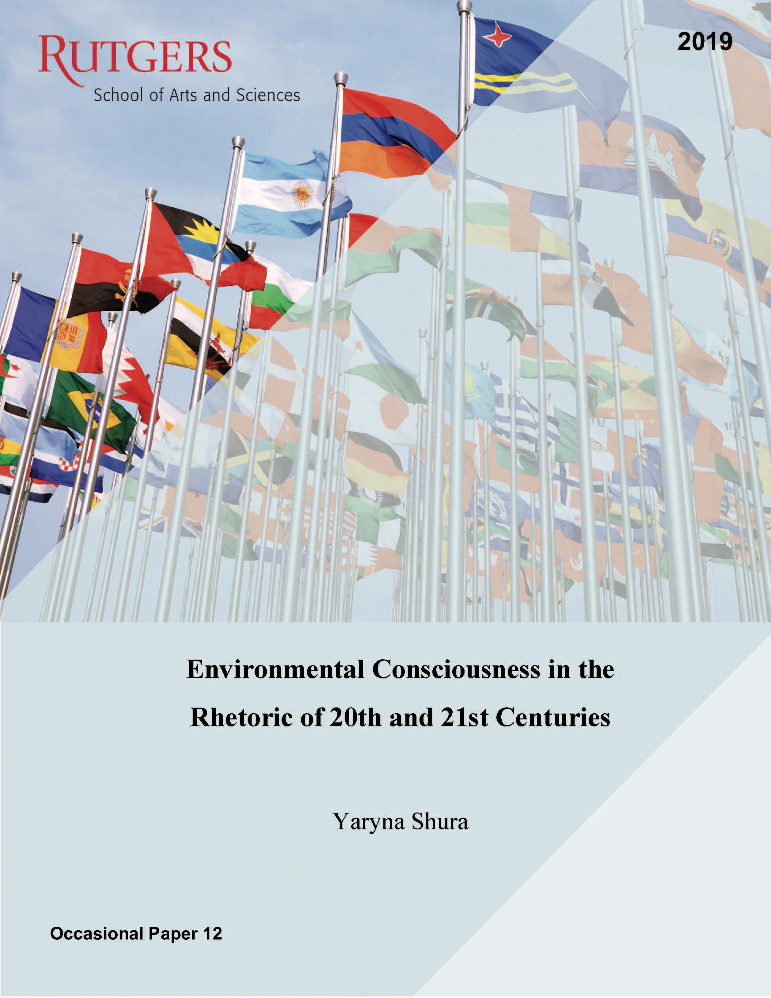 Occasional Paper 12 Yaryna Shura