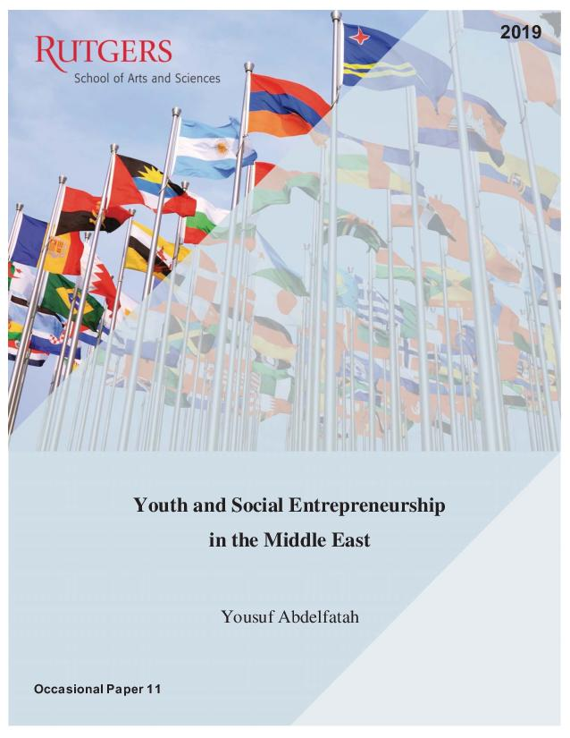 Occasional Paper 11 Yousuf Abdelfatah